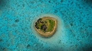 Passion outre-mer Trésors de Nouvelle-Calédonie, Replay