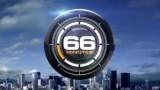 66 Minutes, Replay du 13 Septembre 2015