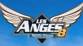 Les anges 8 – Episode 13, Vidéo du 08 Mars 2016