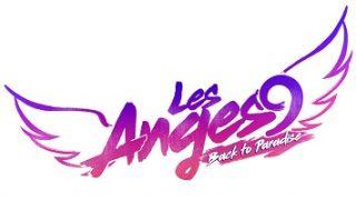 Les Anges 9 Replay – Episode 25, Vidéo du 09 Mars 2017