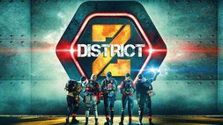 District Z Saison 1 – Episode 5, Vidéo du 08 Janvier 2021